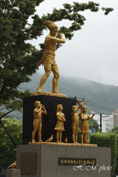 2008_原爆資料館_01.jpg