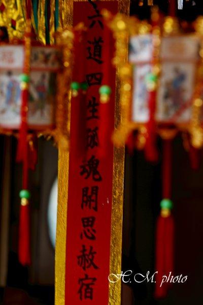 2009_中国盆会_03.jpg