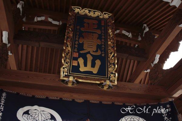 2009_大音寺_01.jpg