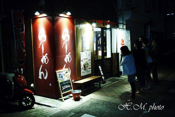 2010_帰り道_03.jpg