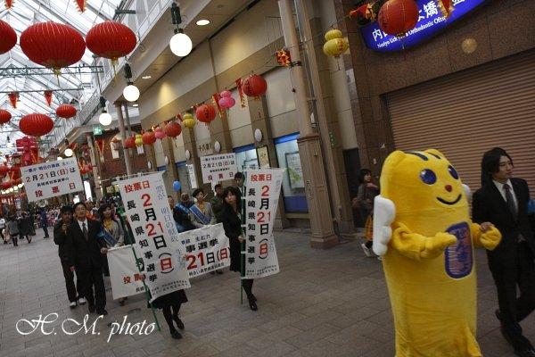 2010_長崎県知事選挙_01.jpg