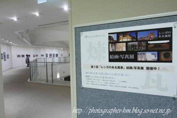 2011_レンガのある風景_03.jpg
