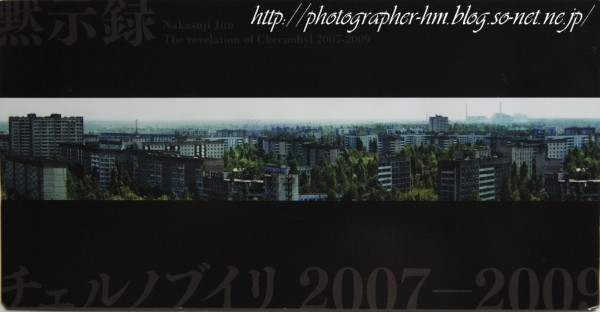 2011_中筋純写真展_02.JPG