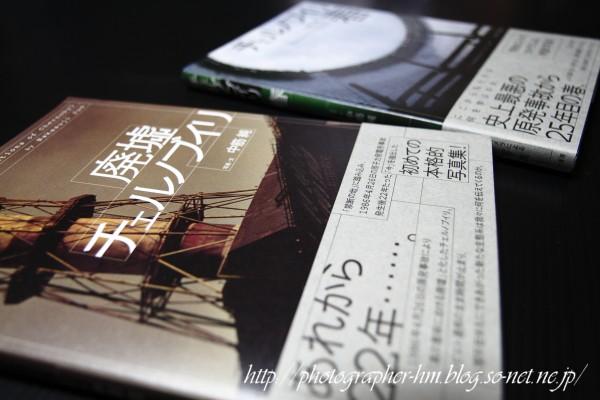 2011_中筋純写真展_03.jpg