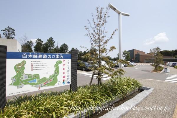 2011_前波政昭写真展_01.jpg