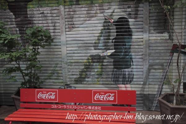 2012_サンシャイン中央街_06.jpg