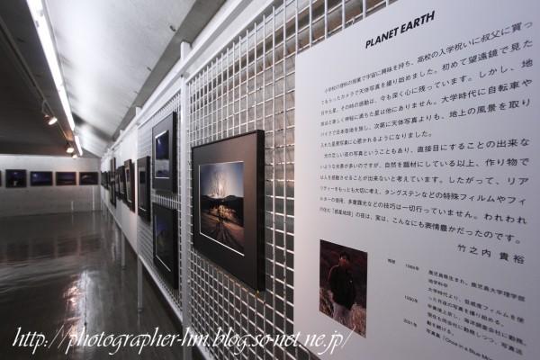 2012_竹之内貴裕写真展_02.jpg
