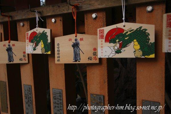 2012_若宮稲荷神社_08.jpg